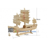 DIY toy-3D puzzle-Wooden China sailing